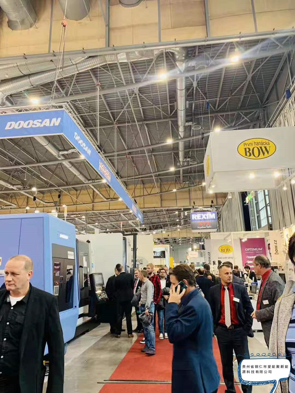 2019 Czech Brno International Machinery Industry Fair Tour