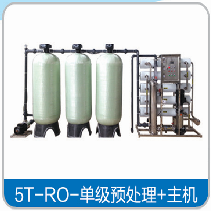 贵州格耐诗RO-I-30000型 反渗透水处理设备 (5.0吨/每小时)