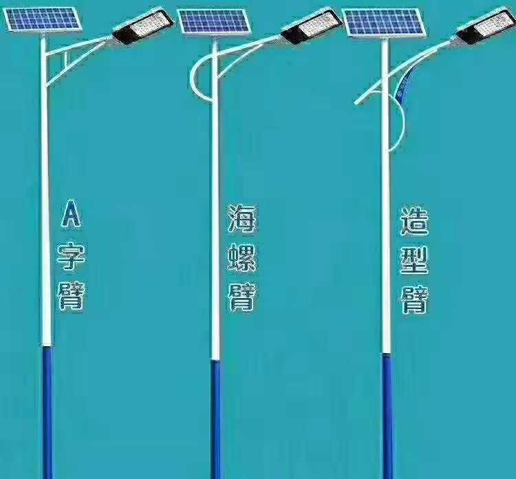 火炬款太阳能路灯系列