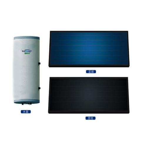 太阳能集热器-平板太阳能
