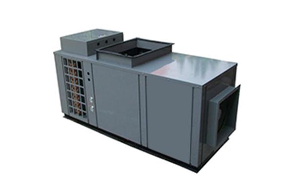 商用空气能热泵机组-一体式烘干机