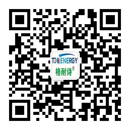 貴州省愛能聚新能源科技有限公司